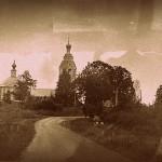 Покровская церковь с.Алексино